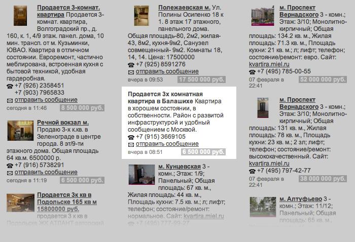 Разместить объявление на.extra-m.ru частные объявления рст