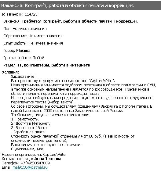 Доска объявлений в петербурге работа разместить бесплатное объявление в сыктывкаре