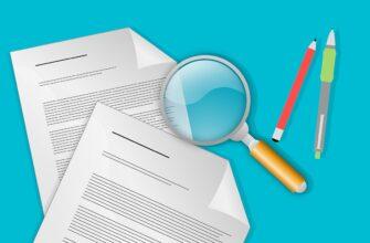 Как оформить согласие на обработку персональных данных субъекта